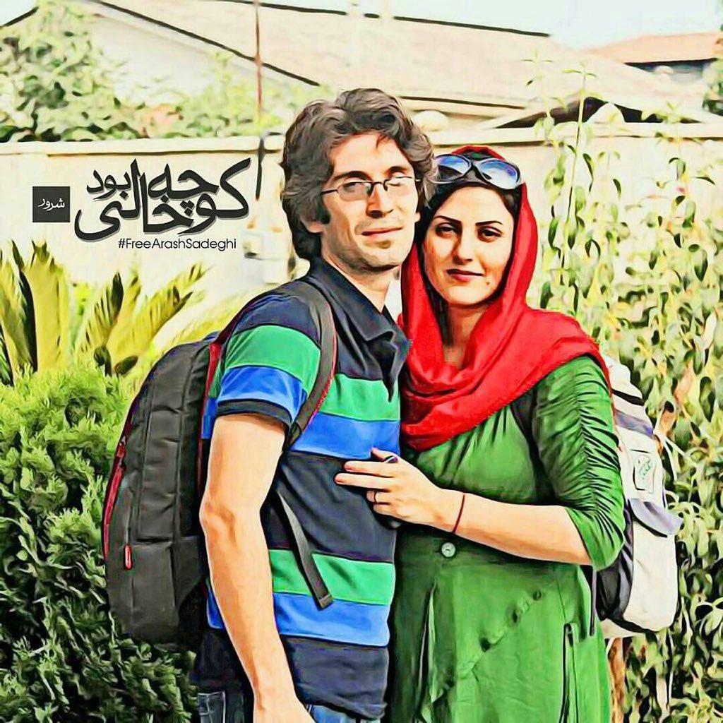 نامه بیش از ۱۷۰۰ شهروند در حمایت از آرش صادقی: