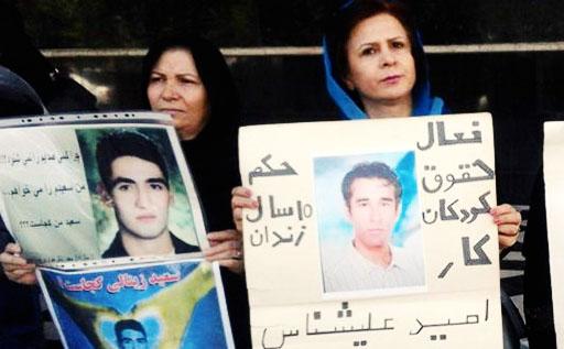 مادر امید علیشناس، فعال مدنی بازداشتشده: قرارگاه ثارالله به قانون پایبند نیست