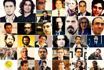 ۳۱ تن از فعالان ایرانی: مسئولیت جان آرش صادقی و مرتضی مرادپور را متوجه دستگاه امنیتی و آقای خامنه ای میدانیم
