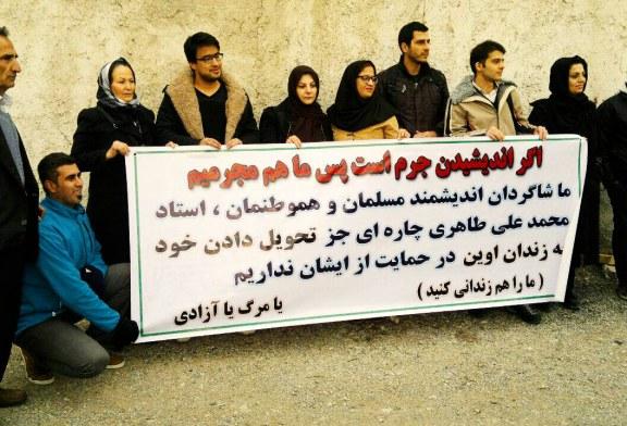 بازداشت هواداران محمدعلی طاهری در مقابل زندان اوین