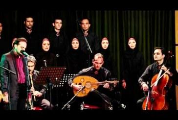 دبیر عکس خبرگزاری شبستان به دلیل انتشار عکسهای کنسرت قم اخراج شد