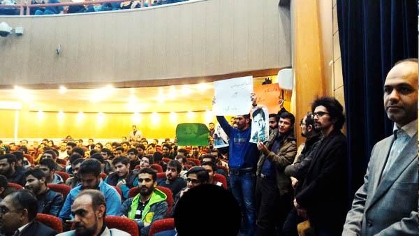 فریاد درخواست رفع حصر و آزادی ضیا نبوی در دانشگاه مازندران