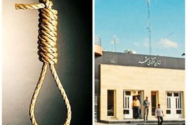 اعدام دو زندانی در زندان مرکزی مشهد