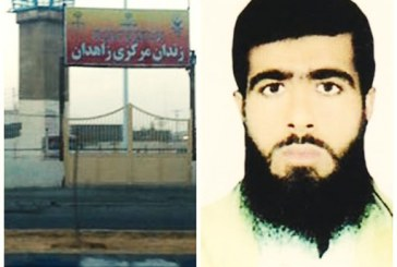 درخواست وثیقه پنج میلیاردی برای آزادی مولوی نورالدین کاشانی