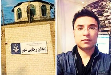 انتقال ئاسو رستمی به سالن ۱۲ زندان رجاییشهر