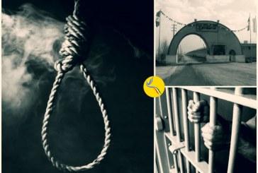 انتقال دستکم دوازده تن به سلول انفرادی برای اجرای حکم اعدام در زندان مرکزی کرج/ احراز هویت نه تن از این زندانیان