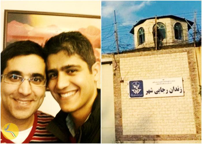 آزادی ایقان شهیدی، شهروند بهایی، از زندان رجایی شهر