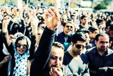 ابراز بیاطلاعی نماینده مجلس از بازداشت معترضان به پارازیت در شیراز