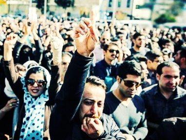 تجمع ضد پارازیتی مردم شیراز به درگیری انجامید/ بازداشت تعدادی از شهروندان