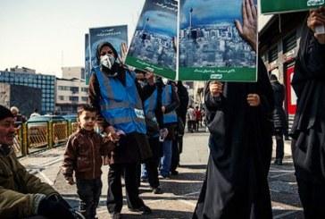 گزارش تصویری از تجمع مردم تهران در اعتراض به آلودگی مکرر هوا