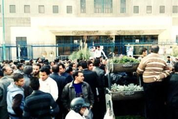 تجمع کارگران معترض به ادغام درمان تامین اجتماعی در مقابل مجلس
