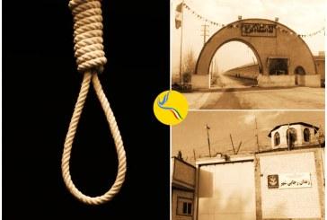 اجرای حکم اعدام دستکم چهار زندانی در رجایی شهر و دوازده زندانی در ندامتگاه مرکزی کرج