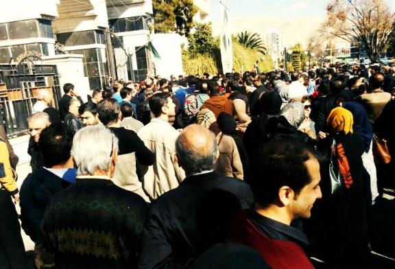 تجمع مردم شیراز در اعتراض به انتشار پارازیت