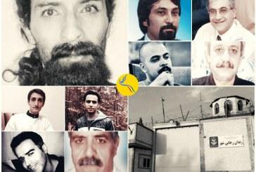 نامه بیست تن از زندانیان سیاسی به نهادهای بینالمللی در خصوص وضعیت سعید شیرزاد