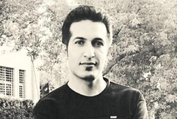 اعتصاب غذای سجاد افروزیان در بازداشتگاه اداره اطلاعات سپاه تبریز