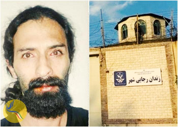 نامهای از سعید شیرزاد در زندان رجایی شهر؛