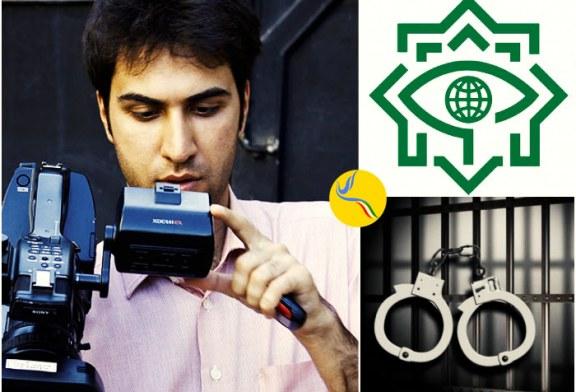 اقدام جهت بازداشت یک کارگردان سینما