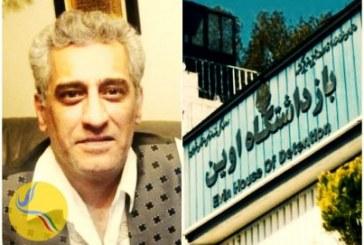 بلاتکلیفی صبری حسنپور در بند چهار زندان اوین