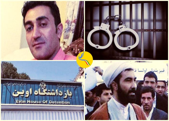 بازداشت عبدالعزیز عظیمی و علی باقری/ انتقال به زندان اوین