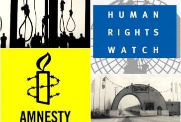 درخواست عفو بینالملل و دیدهبان حقوق بشر برای توقف روند اعدام دوازده زندانی در ایران