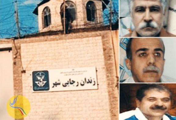 انتقال سه زندانی امنیتی از زندان رجایی شهر به زندانهایی در شهرستان محل زندگیشان