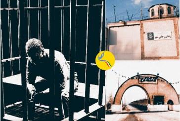 رجایی شهر و ندامتگاه مرکزی کرج؛ خودکشی دو زندانی
