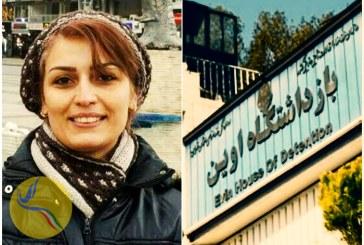 انتقال معصومه ضیاء به بند نسوان اوین؛ ممانعت از آزادی پیش از تعطیلات نوروز علیرغم صدور قرار کفالت و وثیقه