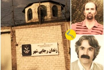 اعمال فشار بر دو زندانی سیاسی محبوس در بند عادی زندان رجایی شهر