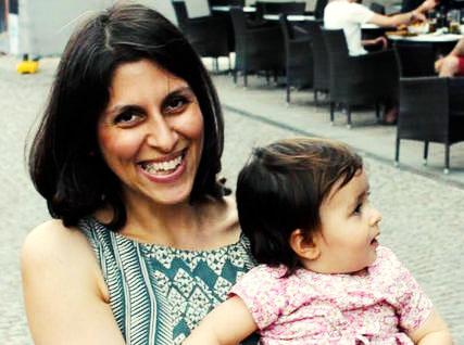 پس از نه ماه انفرادی؛ انتقال نازنین زاغری به بند نسوان زندان اوین
