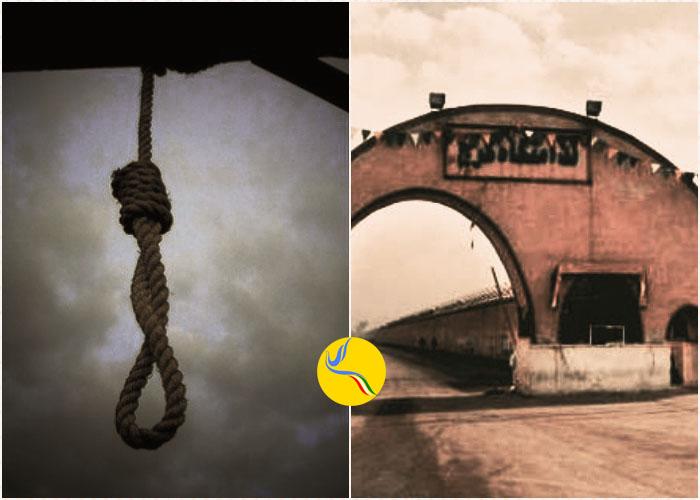 اعدام دستکم پنج زندانی در ندامتگاه مرکزی کرج