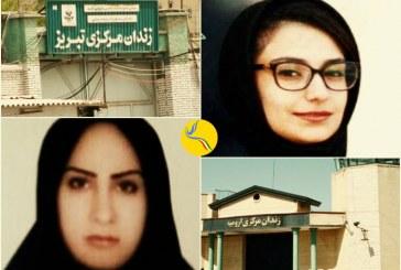 پایان اعتصاب غذای هاجر پیری و زینب سکانوند در زندان های تبریز و ارومیه