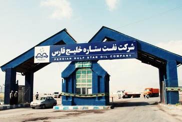 کارگران پیمانکاری پالایشگاه ستاره خلیج فارس دست از کار کشیدند