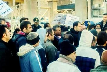 تجمع کارگران در اعتراض به تعطیل شدن کارخانه «گیلانا»
