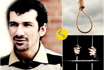گزارشی از وضعیت کمال احمدنژاد، زندانی سیاسی محکوم به اعدام به همراه نامهای از وی