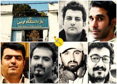 تحصن زندانیان سیاسی بند هفت زندان اوین در اعتراض به عدم رسیدگی پزشکی به زندانیان بیمار