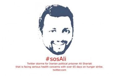 کارزاری تازه: علی شریعتی ترند جهانی توئیتر شد