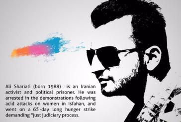 علی شریعتی در شصت و پنجمین روز از اعتصاب غذا؛ وخامت وضعیت جسمانی و امتناع از دریافت سرم