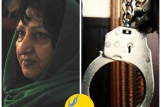 جلوگیری از آزادی شهناز اکملی؛ ادامه نگهداری در بند ۲۰۹ زندان اوین