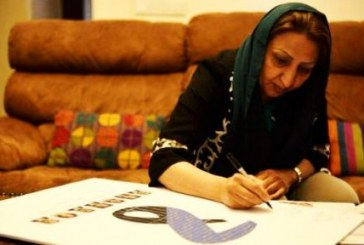 صدور قرار وثیقه برای شهناز اکملی؛ نگهداری در بند ۲۰۹ زندان اوین