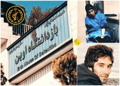 هشدار پزشکان در خصوص وضعیت نامساعد آرش صادقی؛ ممانعت ارگانهای امنیتی و قضایی از اعزام به بیمارستان