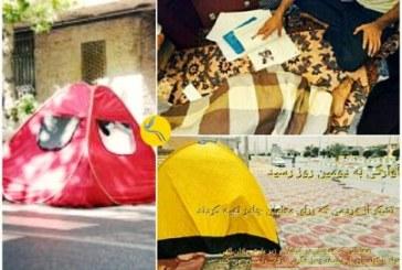 آوارگی سه معلم عسلویه در خیابان