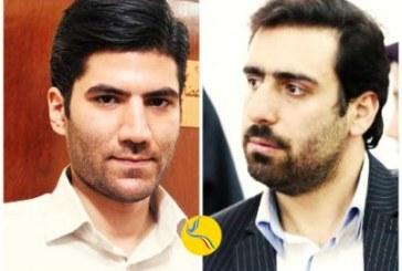 صدور حکم شلاق و جریمه نقدی برای دو فعال رسانهای در گیلان در پی شکایت یکی از نمایندگان مجلس
