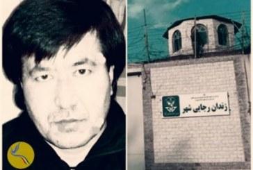 اعتصاب غذای باتیر شاه محمد اف در زندان رجایی شهر
