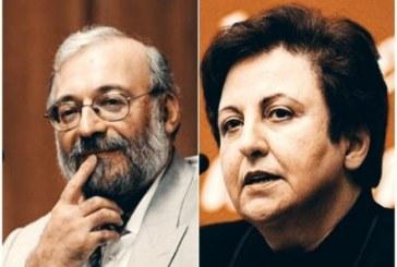 شیرین عبادی: جواد لاریجانی در حوزه حقوق بشر بدون استدلال صحبت میکند