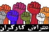 بسته شدن سهراهی ورودی به مجتمع سنگآهن جلالآباد درپی اعتراض کارگران تاریر زرند