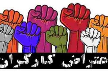اعتراضِ کارگران سابقِ جایگاههای سوخت خوزستان