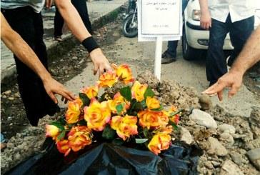 مردم معترض پارس آباد به طور نمادین قبر شهردار شهرشان را کندند!