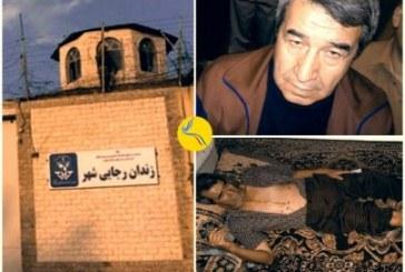 خروج کریم معروف عزیز از زندان رجایی شهر جهت مبادله با زندانیان ایرانی در عراق
