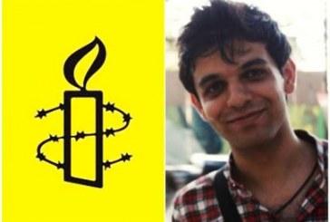 عفو بینالملل خواستار اقدام فوری در خصوص وضعیت نامساعد کیوان کریمی شد