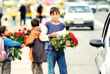 بیش از ۷۰ درصد کودکان کار در ایران از اتباع خارجی هستند